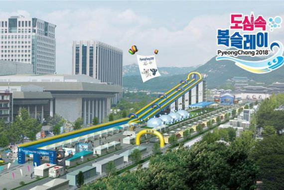 Kunjungi Water Bobsleigh Raksasa di Gwanghwamun!