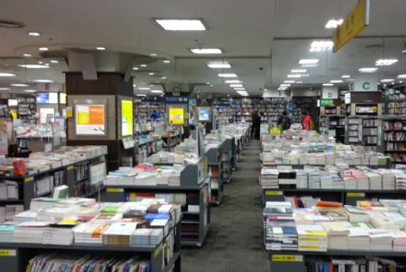Kyobo Book Centre - Cabang Incheon