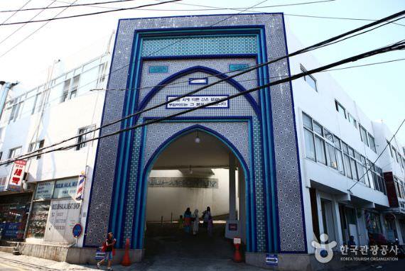 Masjid Pusat Seoul