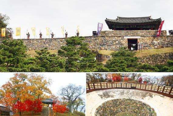 Benteng Gongsanseong