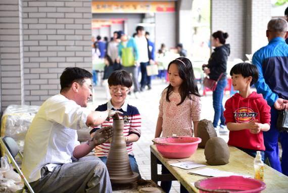 Festival Keramik Yeoju