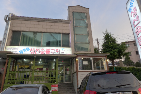 Dongmyunghang Saengseon-Sutbul-gui