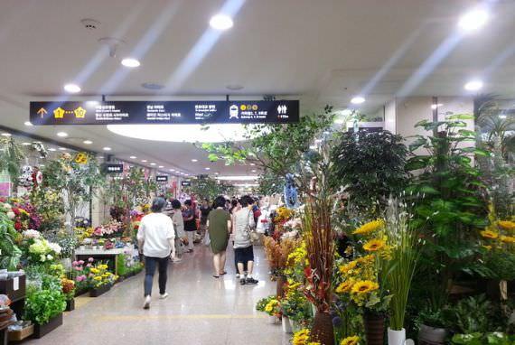 Pasar Bunga Grosir Terminal Bus Ekspres