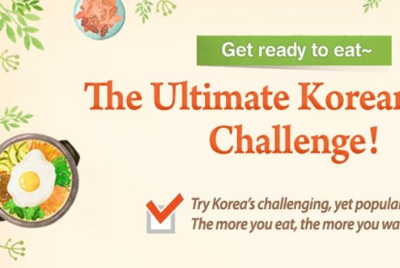 [Event] The Ultimate Korean Food Challange