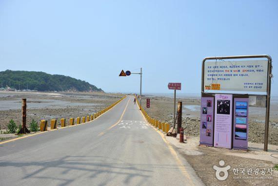 Pulau Jamjindo