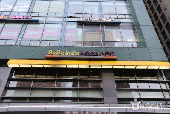Restoran BabaIndia - Cabang Gangnam