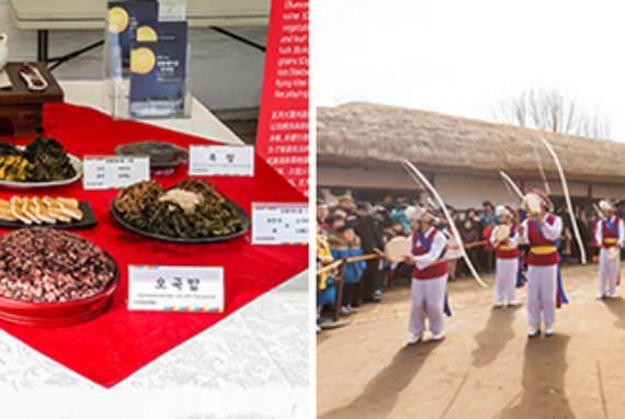 Rayakan Jeongwol Daeboreum Feb 11-12