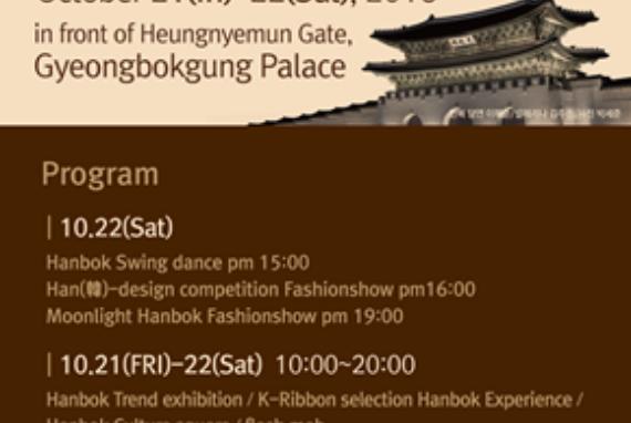 Nikmati Fashion Show Hanbok di Bawah Sinar Bulan di Istana Gyeongbokgung