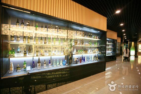 Museum Good Day (Soju)