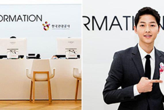 Pembukaan K-Style Hub, Pusat Informasi Semua Pariwisata Korea