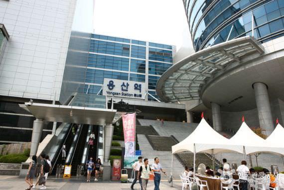 Stasiun Yongsan