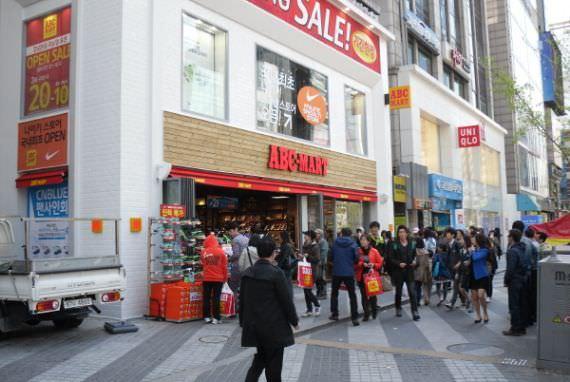 ABC-Mart - Cabang Utama Gangnam