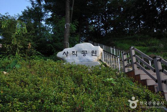 Taman Sajik (Gwangju)