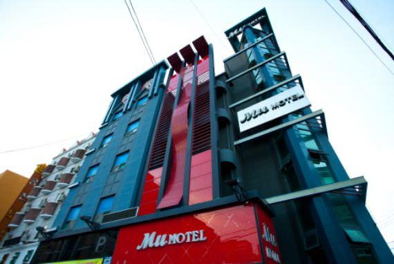 MU Motel - Goodstay