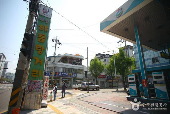 Jalan Bupyeong Haemultang (Seafood Rebus)