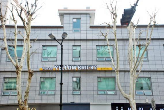 Yellow Brick Hostel 2