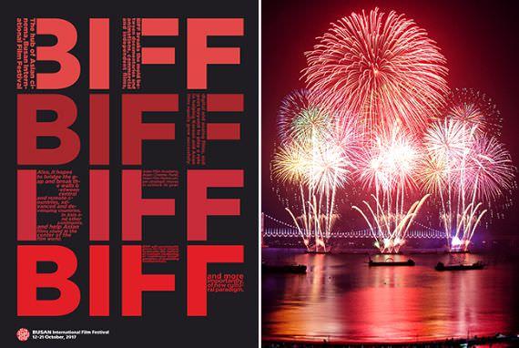 Nikmati Busan bulan Oktober ini bersama BIFF dan Acara Lainnya!