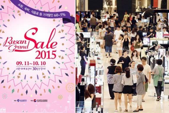Belanja dan Wisata! Busan Grand Sale 2015
