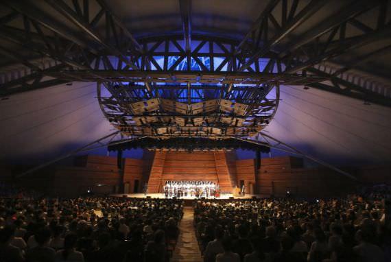 Sekolah & Festival Musik Pyeongchang