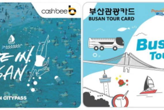 Raih Keuntungan Diskon dengan Upgrade Kartu Pariwisata Busan!