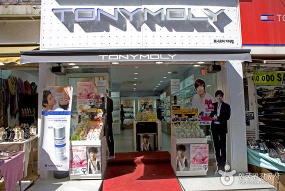 Tonymoly - Cabang Universitas Wanita Ewha