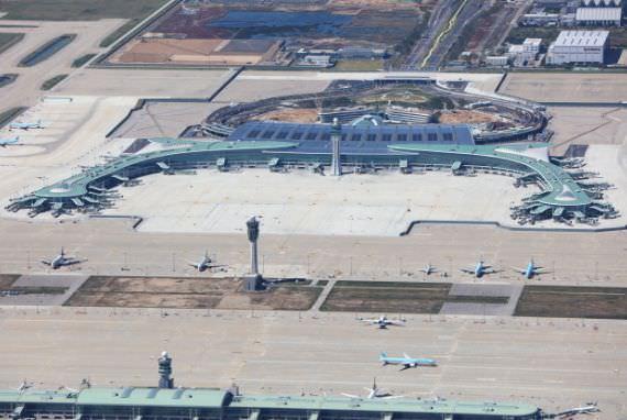 Terminal 2 Bandara Internasional Incheon Sediakan Layanan AREX, KTX, dan Bus Limusin untuk Penumpang