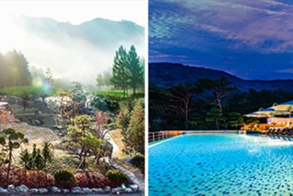 25 Destinasi Wisata Menyehatkan Terbaik di Korea Tahun 2017