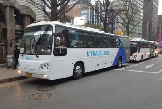 Bus K-Travel, Promo Tiket 1+1