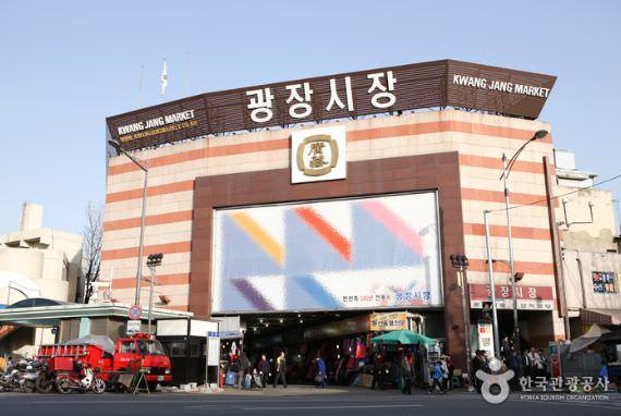 Pasar Gwangjang