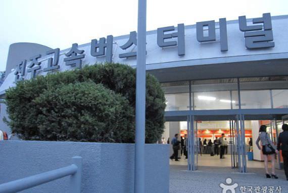 Terminal Bus Express Jeonju