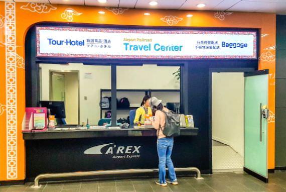"""Semua yang Dibutuhkan untuk Perjalanan ke Seoul, AREX """"Travel Center"""" sekarang telah Dibuka di Hongdae!"""
