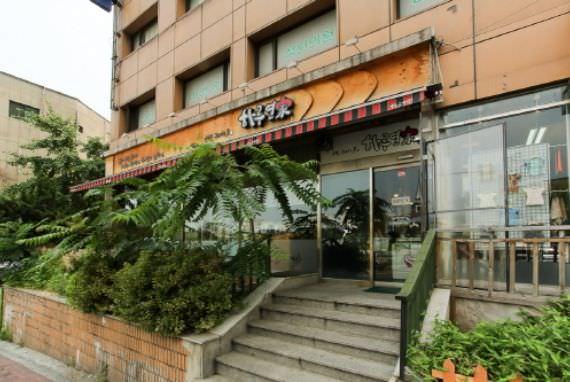 Restoran Haruyeonga