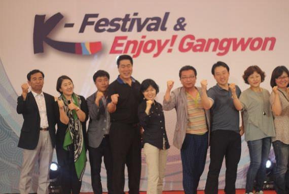 Staff Pemerintahan Provinsi Gangwon