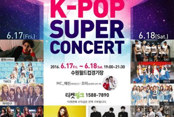 Suwon K-POP Super Concert, Rayakan 220 Tahun Benteng Hwaseong Suwon