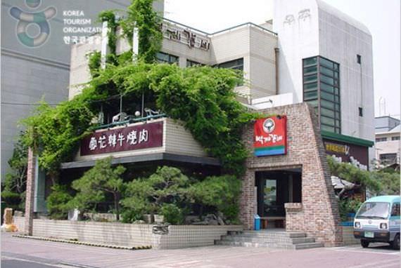 Restoran Byeokje Galbi