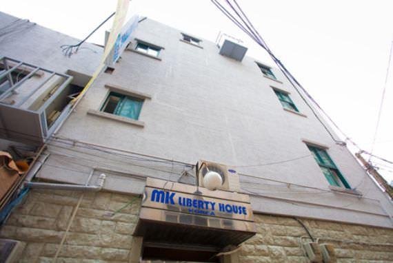 MK Liberty House