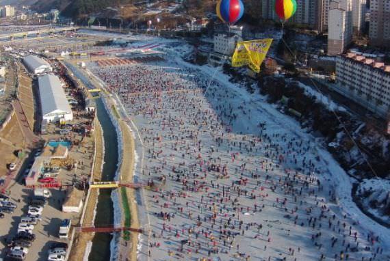 Festival Musim Dingin Hongcheon