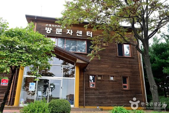 Kebun Botani Seongnam