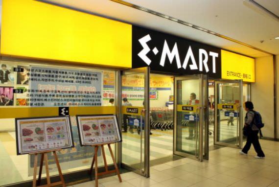 E-Mart - Cabang Yongsan