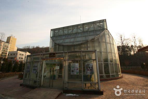 Taman Sains Seoul