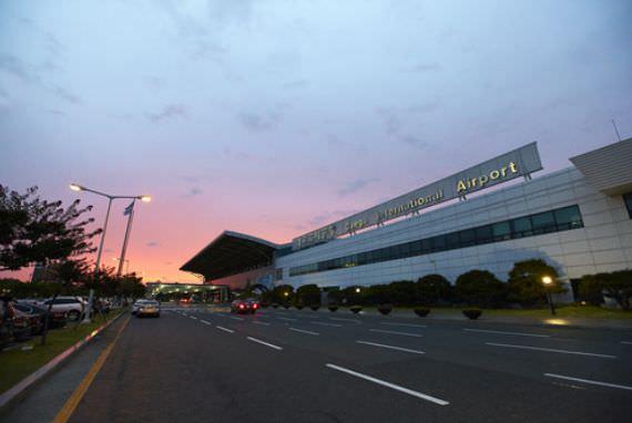 Bandara Internasional Daegu