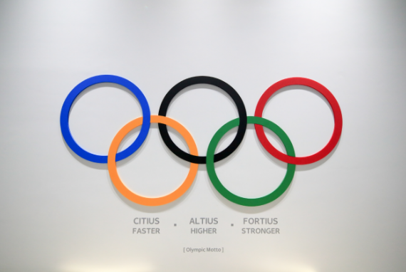 Festival Olimpiade G-1 PyeongChang 2018 Dimulai 9 Februari
