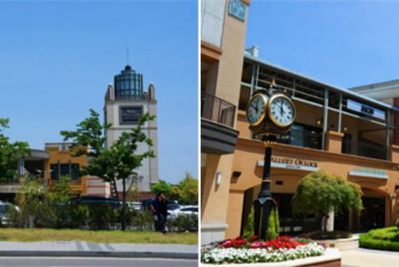 Paju Premium Outlet