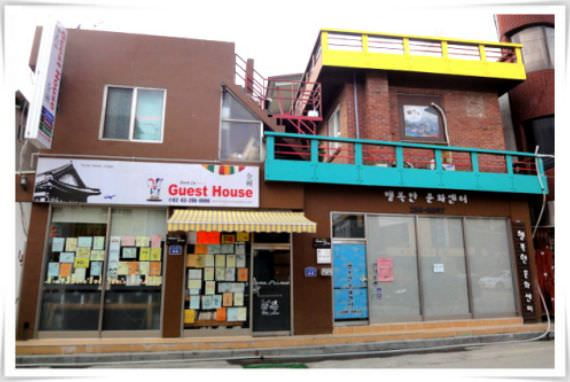 Jeonju Guest House