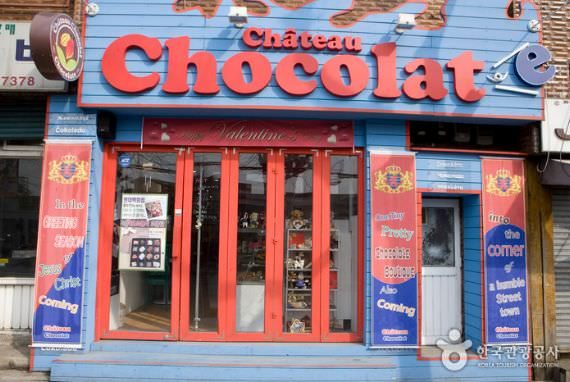 Chateau Chocolat - Cabang Itaewon