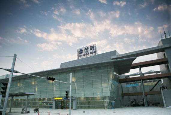Stasiun Ulsan