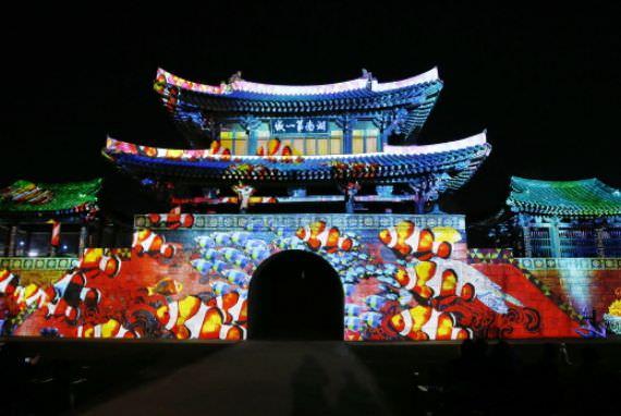 Perjalanan Malam di Jeonju