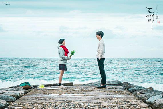 """Perjalanan Romantis ke Tempat-Tempat Syuting Drama """"Goblin""""!"""