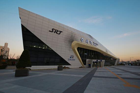 Stasiun Suseo