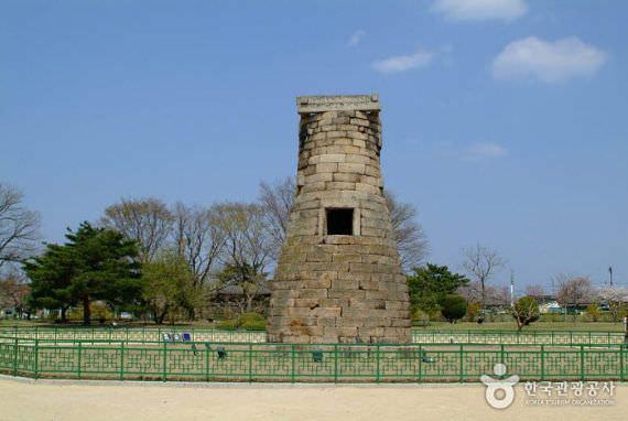 Observartorium Cheomseongdae